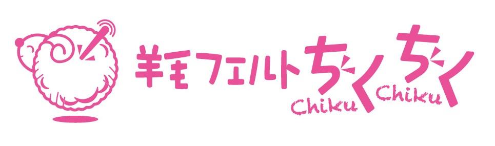 ChikuChiku